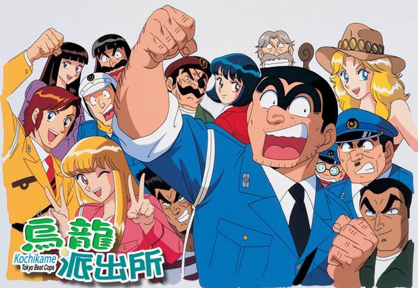 日本最具人气的20部漫画神作,乌龙派出