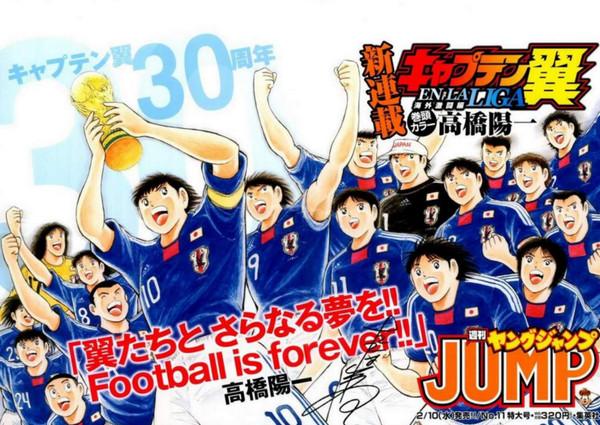 日本最具人气的20部漫画神作,足球小将