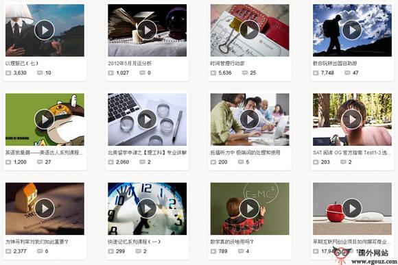 DuoBei:多贝实时互动教学平台