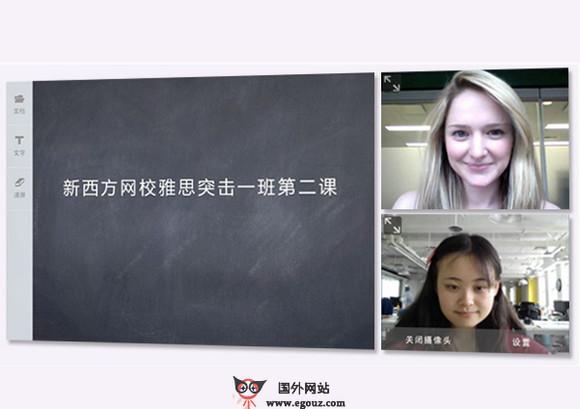 WangXiaoTong:多贝网校通在线视频教学网