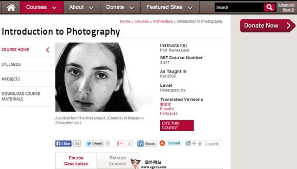 6个在线数码摄影技巧课程视频推荐-麻省理工学院 - 介绍摄影