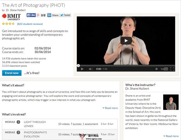 6个在线数码摄影技巧课程视频推荐-Open2Study - 摄影艺术