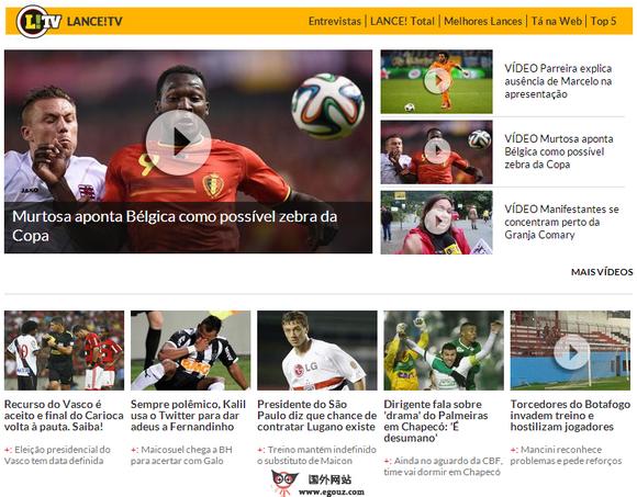 2014巴西足球世界之国外足球媒体推荐-Lancenet
