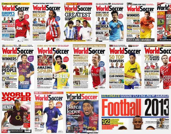 2014巴西足球世界之国外足球媒体推荐-worldsoccer
