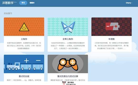 YangCong345:洋葱数学频教学网