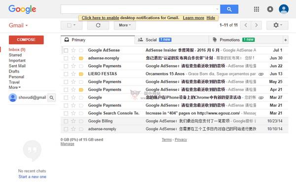 国外邮箱:Gmail