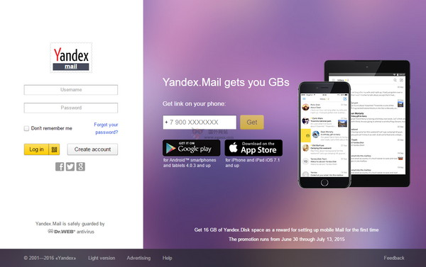 Yandex Mai 俄罗斯邮箱