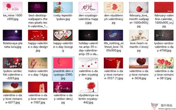 2015年情人节精选节桌面壁纸2