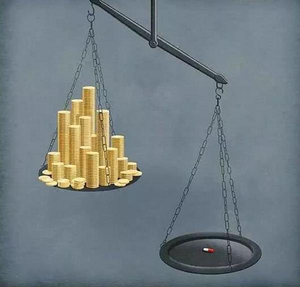现代人的医疗负担有多重?